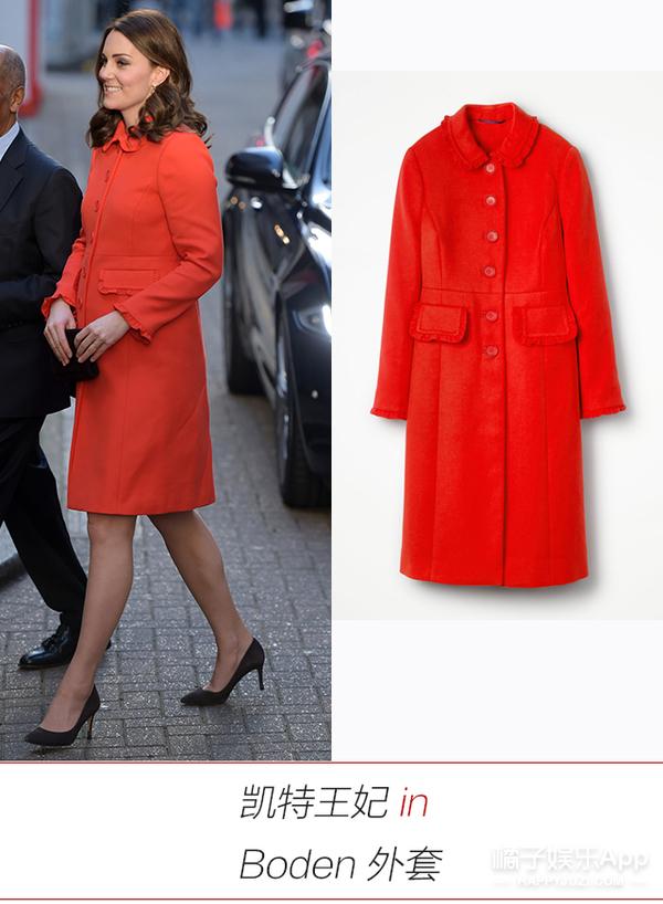 """怀胎七月的凯特王妃也要""""工作"""",橘红色大衣格外耀眼!"""