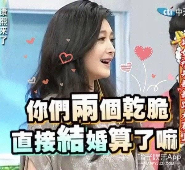 都在预测他俩会谈恋爱?