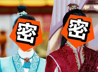 网传新《倚天屠龙记》演员表,演张无忌的竟然是他?