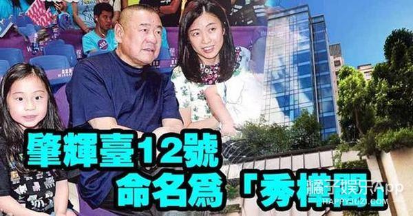 10岁身家40亿,香港女首富女儿的日常看得我好想哭...