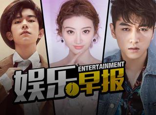 易烊千玺方宣布暂停《街舞》录制 陈晓在微博写连载小说