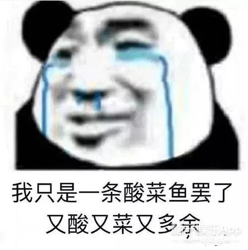 P成了最美富二代?