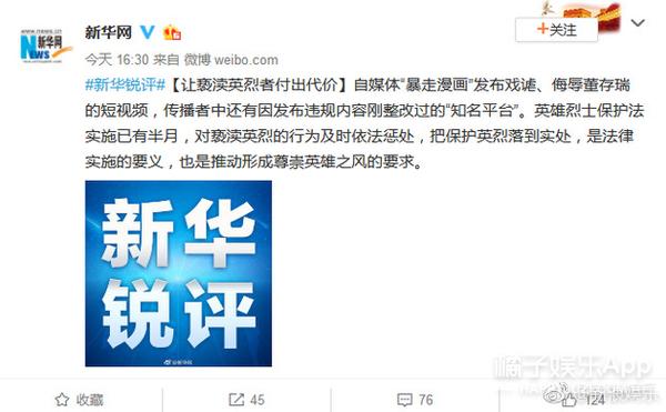 昆凌护周杰伦新歌回应拼三胎 安以轩否认小产称实为割盲肠
