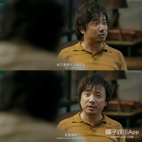 《我不是药神》爆火,比电影更感人的是主角原型背后的故事