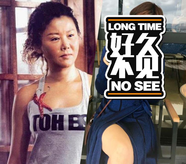 还记得《终极一家》的雄哥吗?她被称为台湾娱乐圈的大姐大