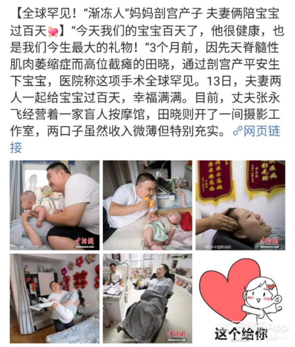 宁泽涛微博秀RAP  张馨予公布婚讯后首次秀恩爱