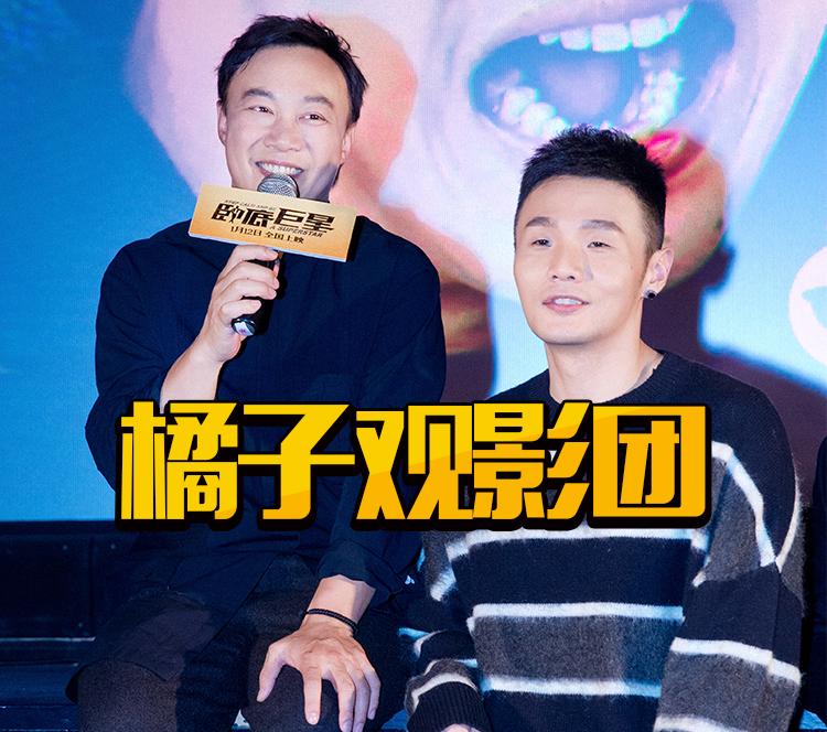 橘子电影之旅  《卧底巨星》陈奕迅说他比李荣浩更能打!
