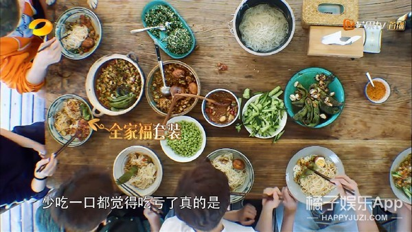 这可能是目前为止最全的《向往的生活》黄磊大厨菜谱了