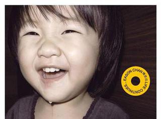 还记得陈奕迅的女儿陈康堤吗?巨星的女儿不易做?