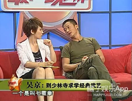 """吴京和谢楠,才不是""""神仙爱情""""!"""