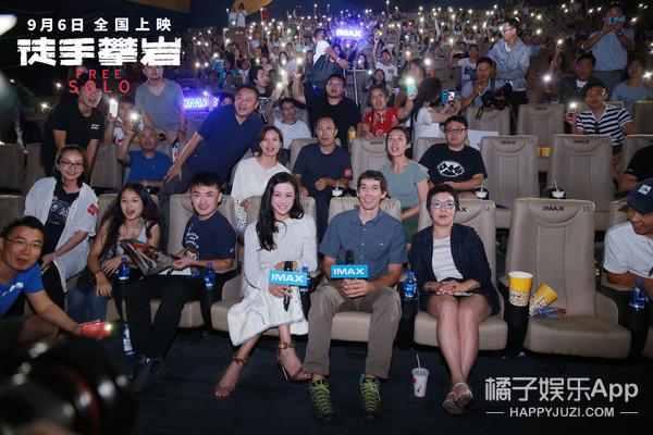 """奥斯卡佳作《徒手攀岩》中国首映 主创现场解析""""人类壮举"""""""