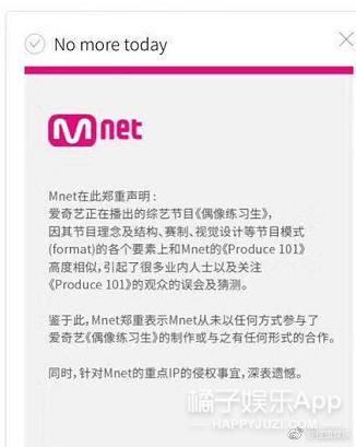 韩国立案禁止外国抄袭本国文化产品,中国网友表示大力支持?