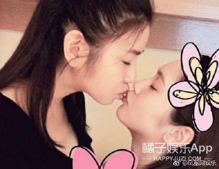 """杨丞琳陈妍希晒合照,""""她的青春里住了我"""""""