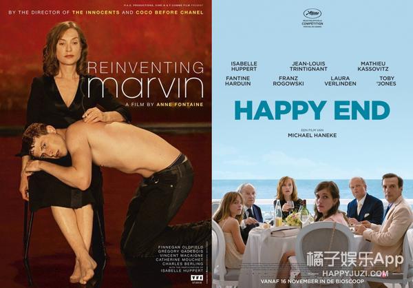 除了《捉妖记2》,柏林电影节还有这些电影值得关注