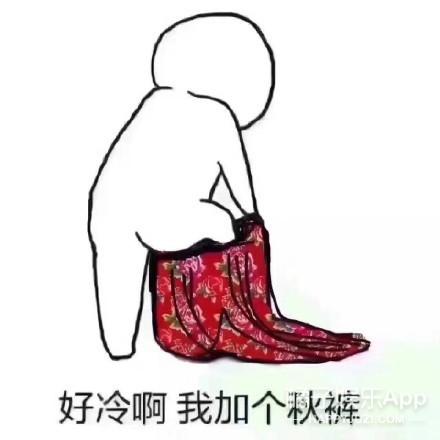 王俊凯、热巴都开始养生了...80后是不是得找养老院了