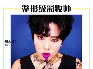 从权志龙到BTS,这彩妆师快画遍整个韩国演艺圈了!