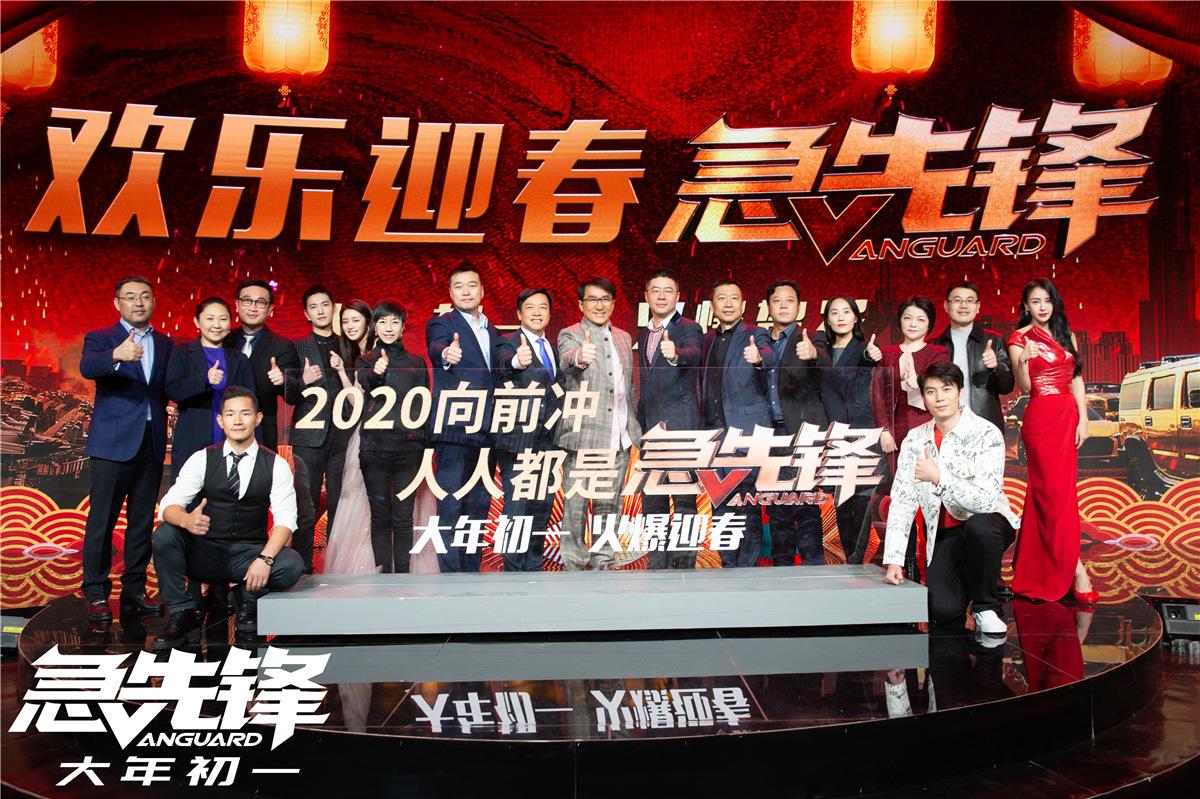 《急先鋒》小年夜前夕集體迎新春 成龍夸楊洋:特別拼!