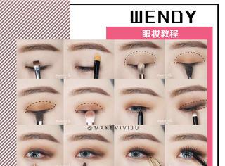 Wendy在新专辑中的造型气场超强,快来get同款妆容!
