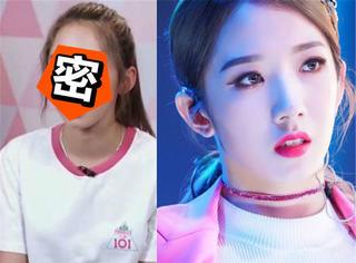 素颜和上妆判若两人,101女孩真不打算出个美妆教程吗?