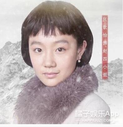 还记得《金陵十三钗》的学生书娟吗?她会演还会导?