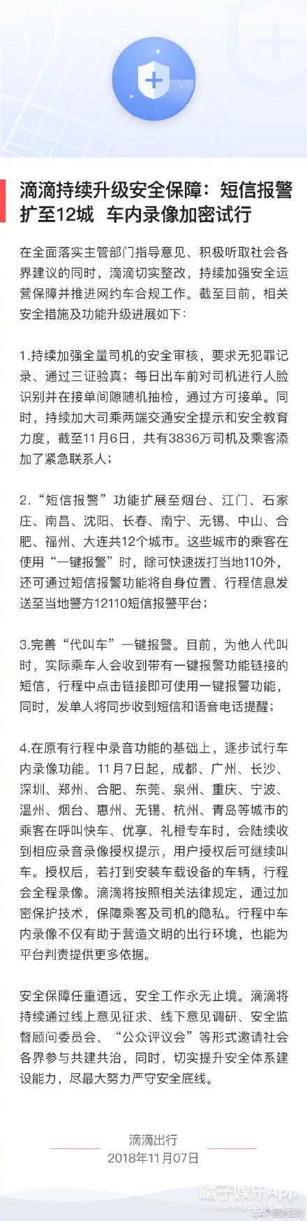 A妹经纪人发长文向吴亦凡道歉 吴佩慈否认纪晓波被抓