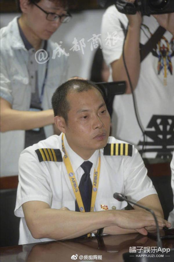 川航事件之后,我们终于也有了自己的萨利机长!
