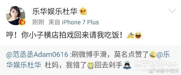 《我是唱作人》王源遗憾被淘汰 范丞丞向杜华道歉