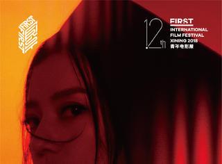 这29部提名影片中,将出现华语电影爆款