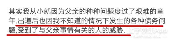 和欠债缠身的父亲7年不联系,她被说是韩版毛晓彤...