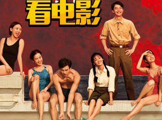 2017评分最高的十部华语电影,每部都值得一看!