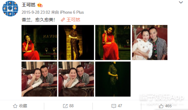 情人节都发了她的照片还说不是情侣?