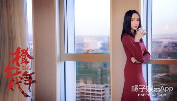 """《橙红年代》曝剧照,马思纯变警花,陈伟霆又""""糙""""了"""