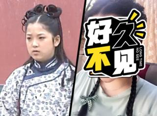 还记得《康熙王朝》里的小苏麻喇姑,她现在长这样!