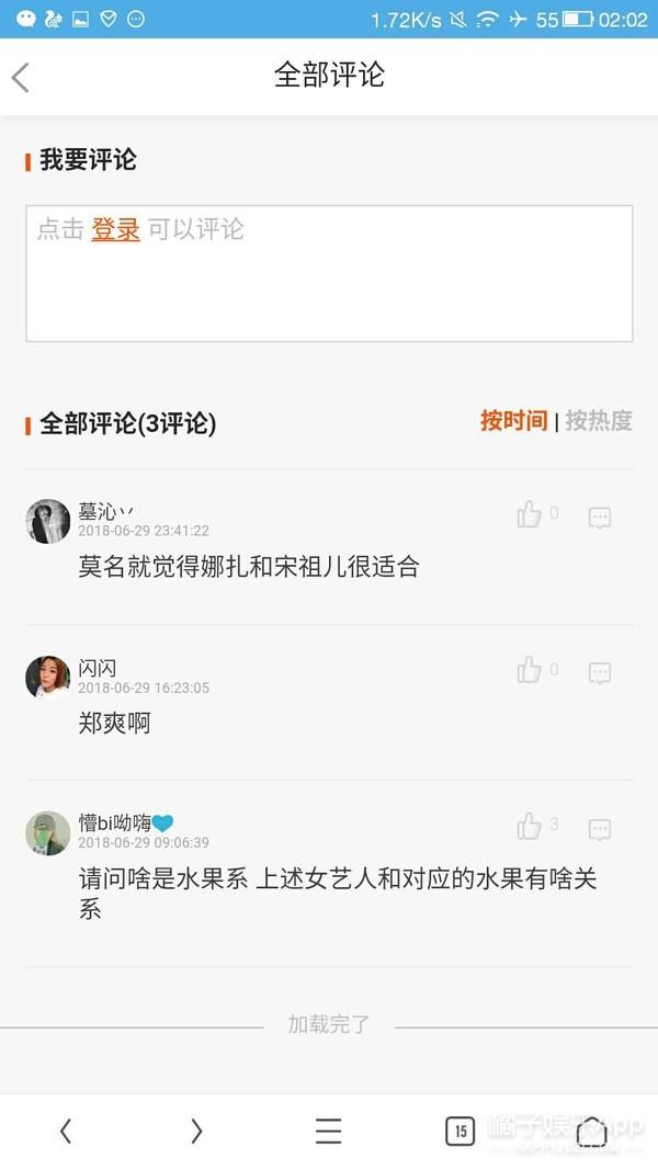 日本女孩是樱花妹,韩国是泡菜妹,中国姑娘该叫什么?