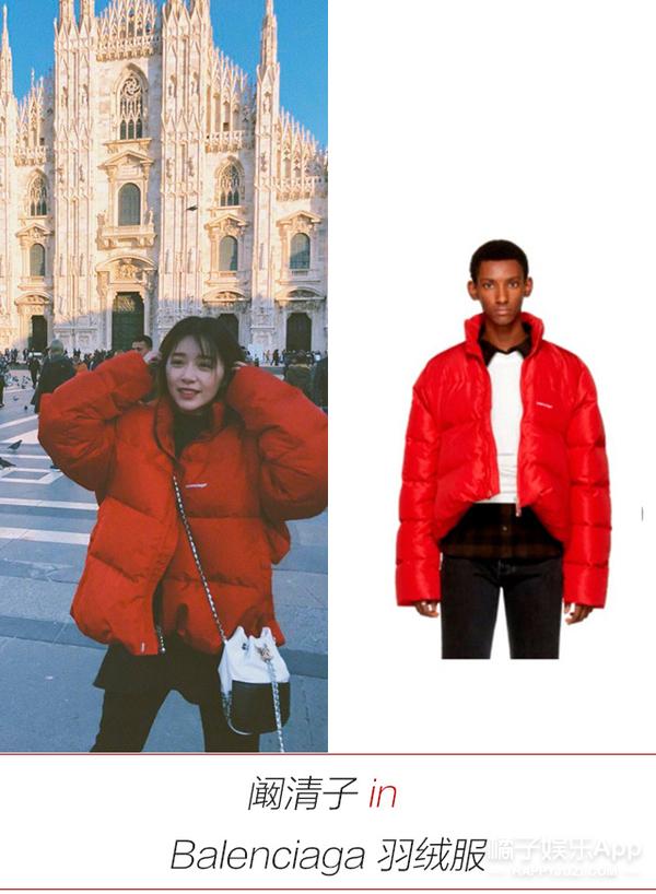 阚清子:街边那个穿着石榴红外套,吃着冰淇淋的女孩好美