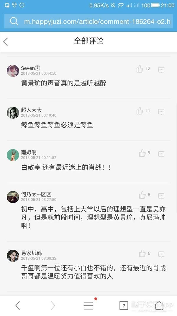 吴亦凡、朴灿烈、阿娇,哪个爱豆从出道以来颜值一直在线的?