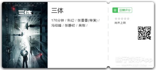 谁说中国不会拍科幻片?《流浪地球》这次硬了!