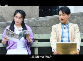 """《奔跑吧》电影节开幕 蔡徐坤首次""""触电""""演反派"""