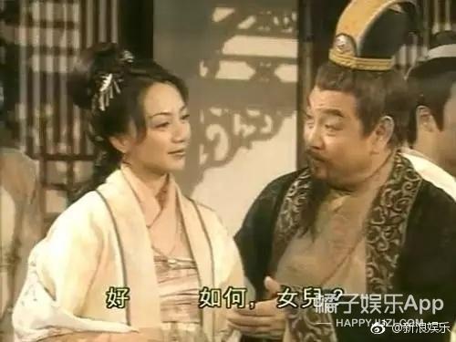 还记得前港姐冠军杨婉仪吗?她现在长这样