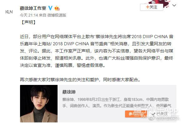 李钟硕解除滞留状态返韩 鹿晗演唱会主办方发声明