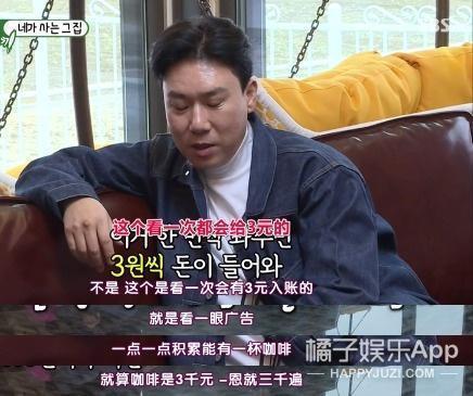 诈骗13亿韩元被起诉,这位励志偶像人设要崩塌了?
