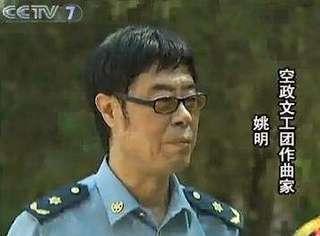 作曲家姚明逝世,代表作《前门情思大碗茶》《唱脸谱》