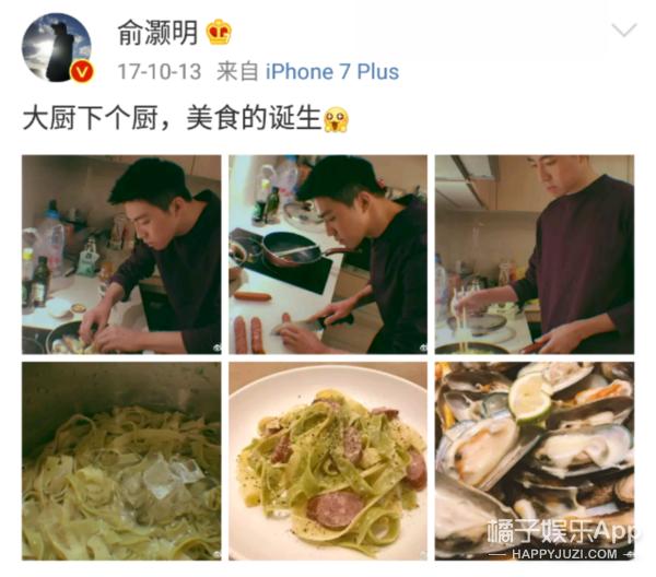一个月没见,俞灏明竟然胖成了这样???