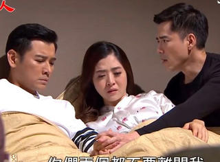 三角恋也要整整齐齐在一起,现在台湾电视剧都这么拍?