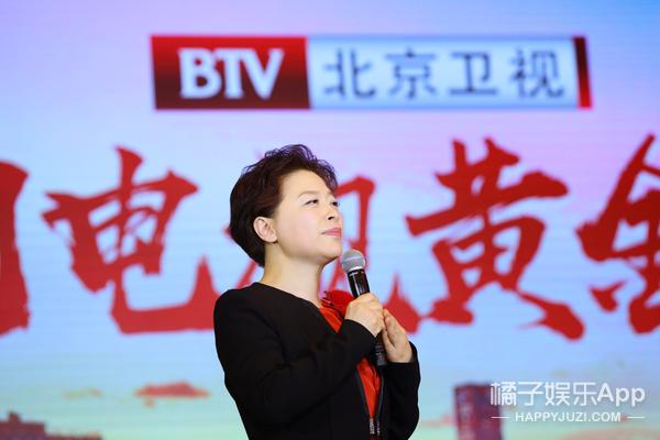 上新了你的追剧日历!2019北京卫视营销共赢大会盛大启幕