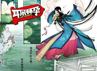 吴侬软语唱姑苏春风白雪,酥到心坎里的一座城