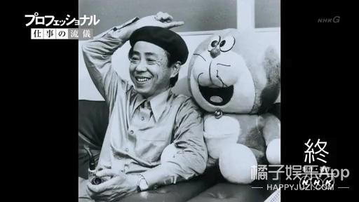 没想到你是这样的哆啦A梦之父