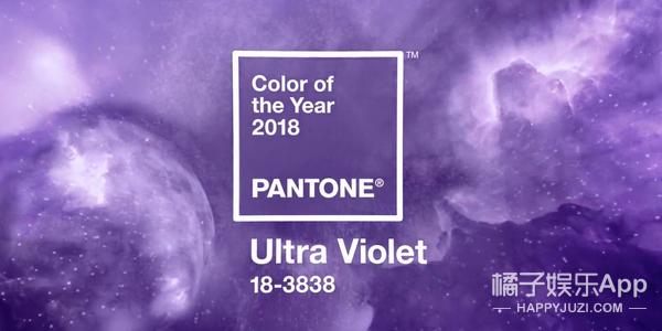 用2018年度代表色,开启一年新篇章
