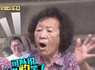 这个韩国女婿放到中国应该会被丈母娘赶出去吧?