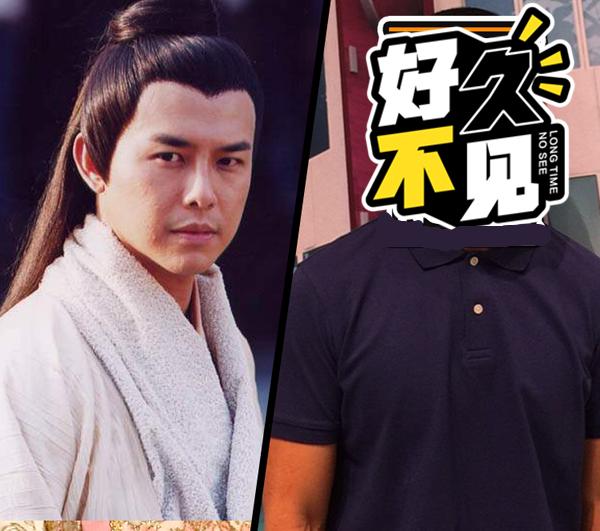 还记得《仙剑奇侠传》里的刘晋元吗,他现在长这样了